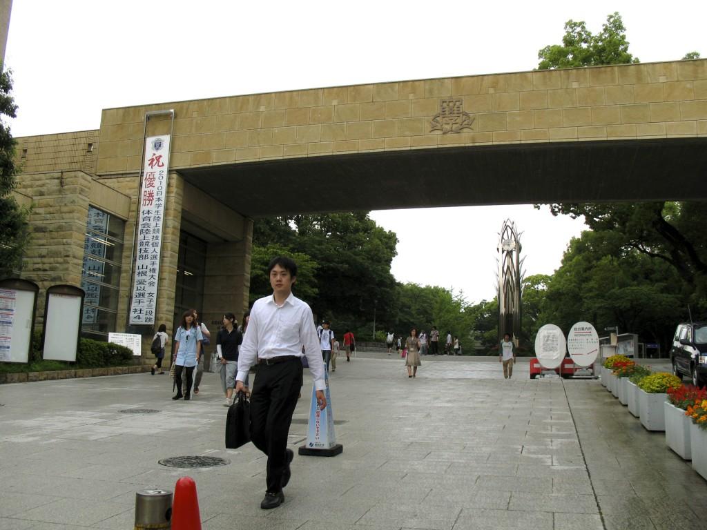 Japon : Reportage à l'Université de Kansai (Osaka)
