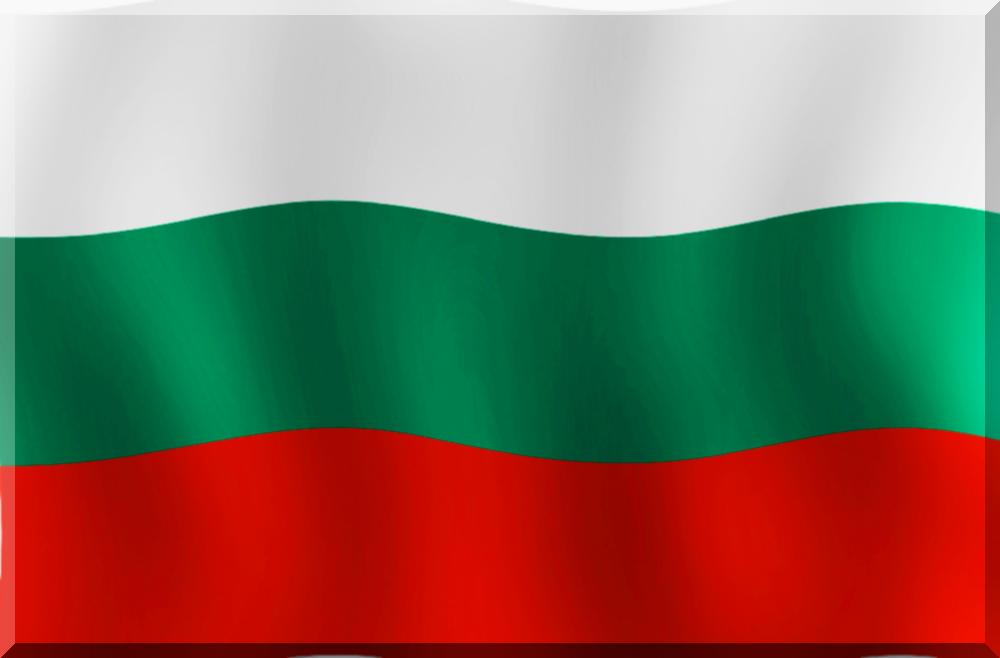 Bulgarie : Annonce d'une refonte «radicale» du système éducatif