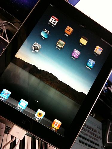 Applications ipad gratuites pour enseignants vousnousils for Application miroir pour ipad