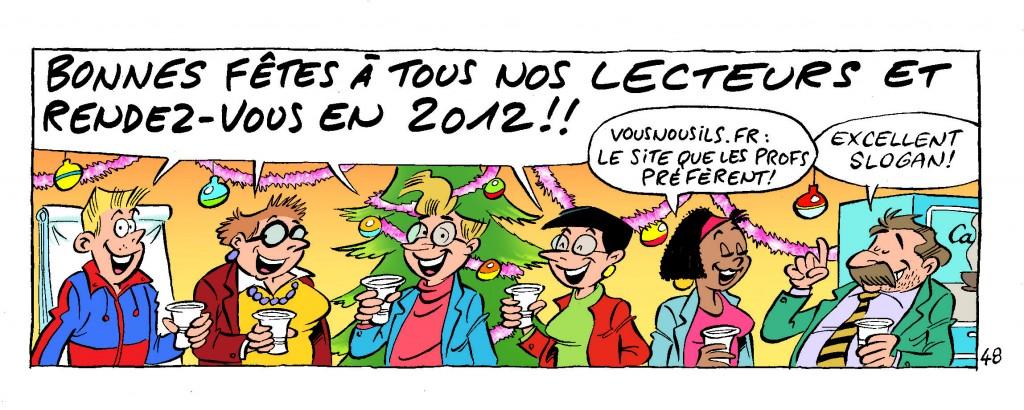 Vousnousils.fr et les Profs vous souhaitent d'excellentes fêtes !