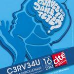 Exposition pédagogique à la Cité des Sciences : votre cerveau va vous étonner !