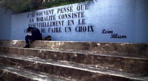 """""""L'agora"""", cour du lycée Léon Blum - plusieurs scènes du film """"Les Héritiers"""" y furent tournées."""