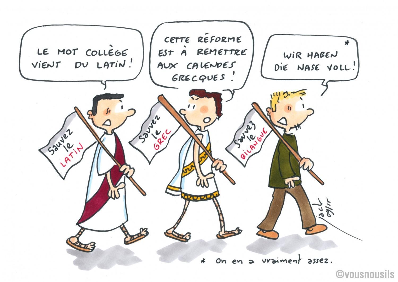 Collège : contre la réforme, pas de langues de bois ! » VousNousIls