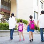 Parents délégués : une indemnisation de 7,10 €/heure à la rentrée 2016