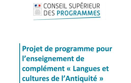 Latin : le projet de programme de l'enseignement «Langues et cultures de l'Antiquité»