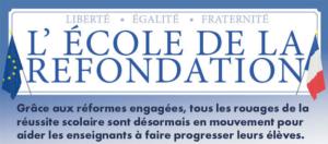 © Ministère de l'Éducation nationale - Mars 2014