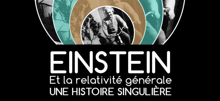 Une exposition sur Einstein et la relativité générale à l'Institut Henri Poincaré