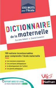 Le Dictionnaire de la maternelle © Nathan