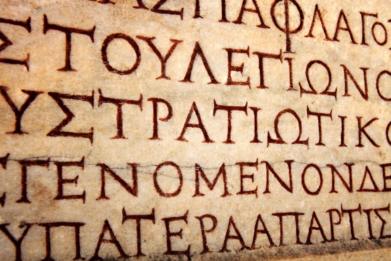 «Les élèves sont très attirés par le grec -même plus que par le latin»