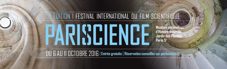 La science fait son cinéma lors de la 12ème édition de Pariscience !