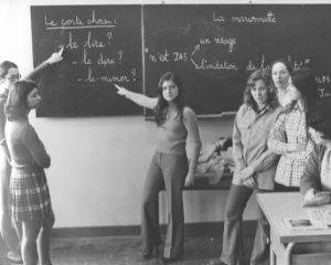 Ecole normale d'institutrices des Batignolles, Paris, 17e, 1972 / Licence CC