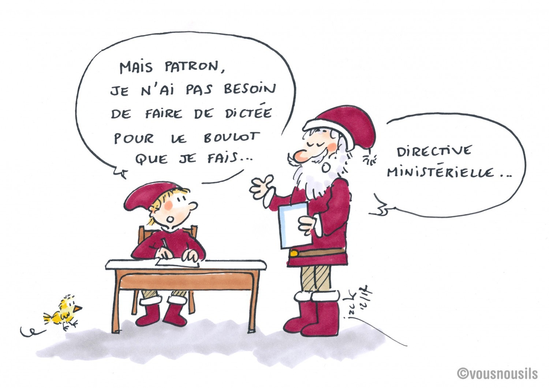 Joyeuses fêtes à tous les profs !