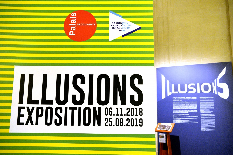 «Illusions» : l'expo qui vous fera douter de vos sens