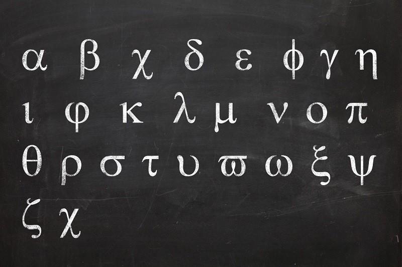 Etre professeur de latin-grec aujourd'hui