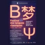 Festival des langues classiques : il ouvre ses portes à Versailles le 31 janvier
