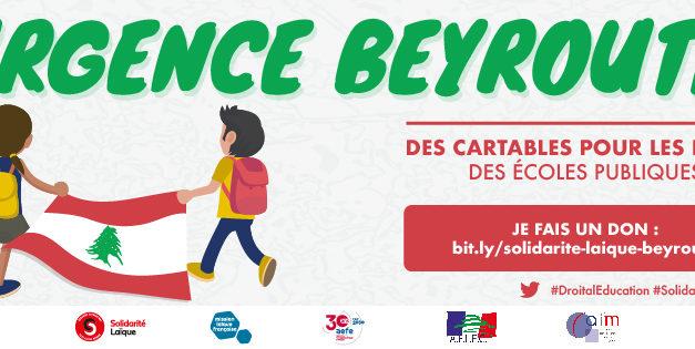 Urgence Beyrouth : « les parents n'ont qu'une chose en tête : que leurs enfants puissent retourner à l'école »