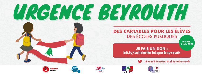 Solidarité Laïque lance la campagne Urgence Beyrouth