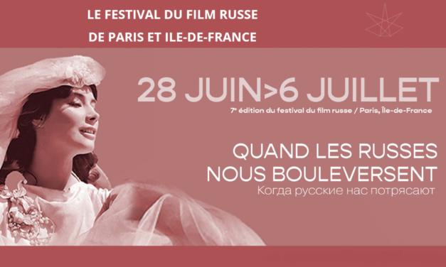 Le festival du film russe fête sa septième edition
